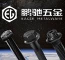 2021上海紧固件展|上海紧固件工业博览会