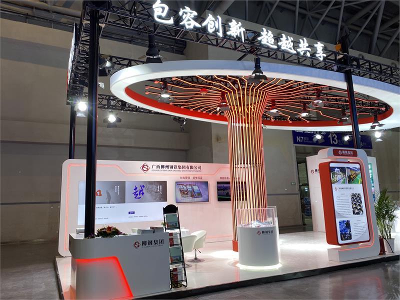紧固件工业网-上海紧固件展-重庆紧固件展