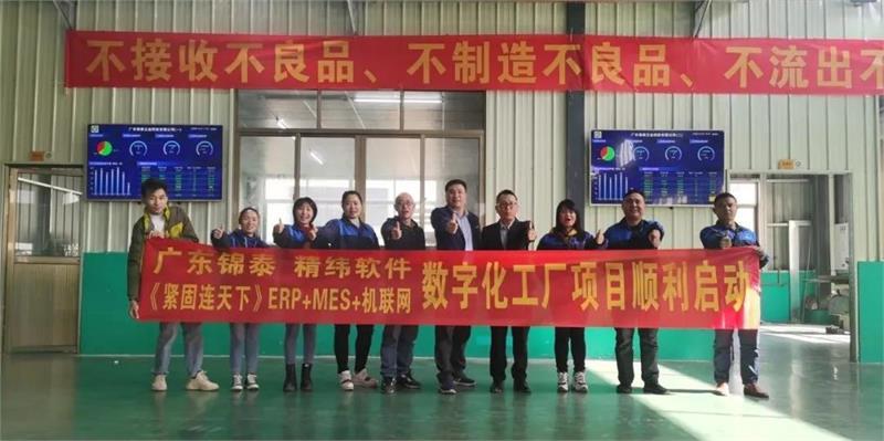 紧固件工业网-上海国际紧固件工业网博览会-锦泰五金