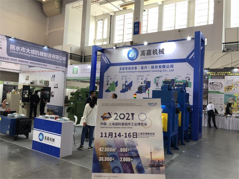 緊固件工業網-上海緊固件展-寧波緊固件展