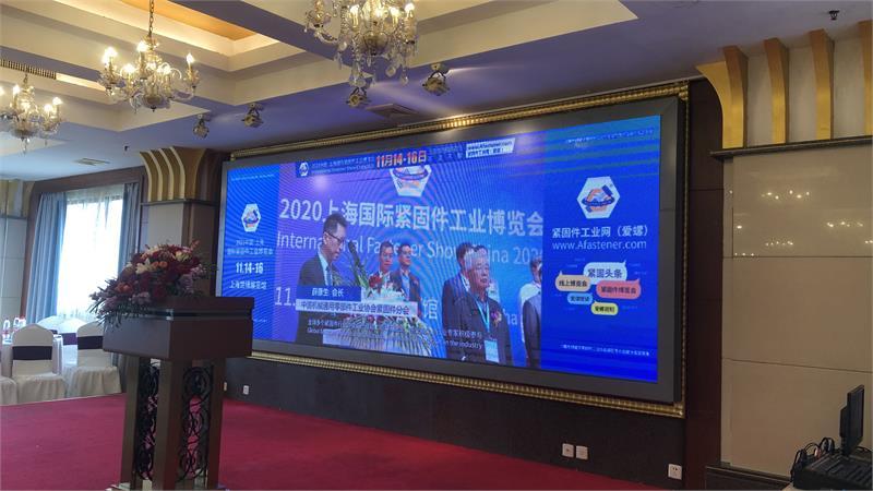 戴南紧固件行业协会,紧固件工业网