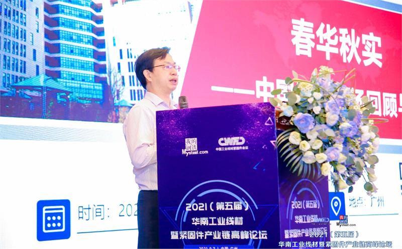 工业线材,紧固件,产业链,上海钢联