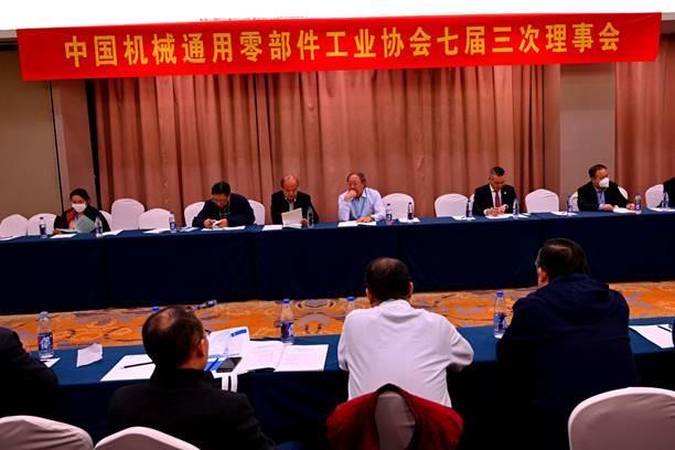 紧固件工业-中国机械通用零部件工业协会