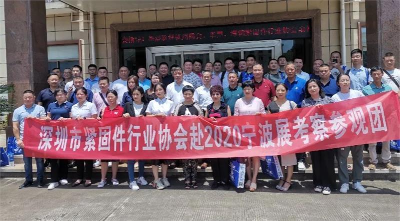 紧固件工业网-深圳市紧固件行业协会,陆秋红
