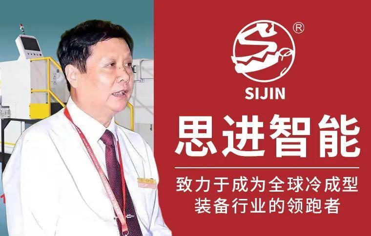 緊固件工業網-上海緊固件展-企業云考察