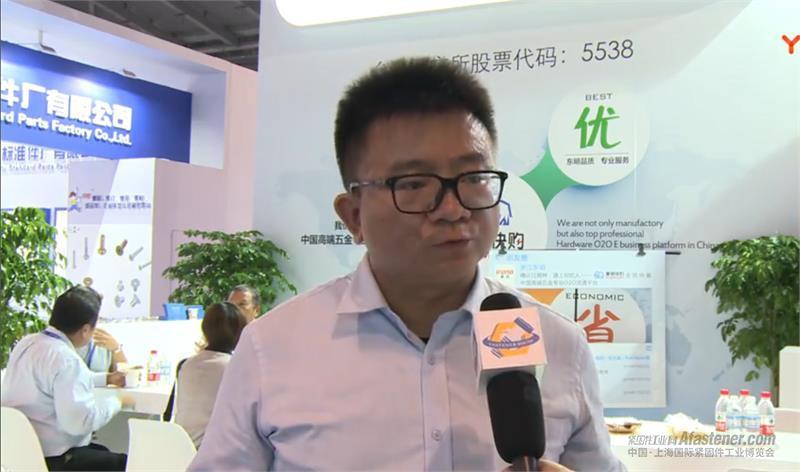 緊固件工業網-上海緊固件展-浙江東明不銹鋼制品股份有限公司
