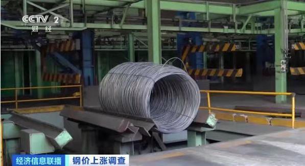 钢材,钢材涨价,螺纹钢,钢铁产能过剩