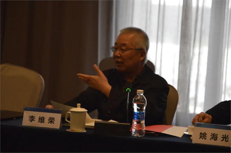 """紧固件工业网-宁波紧固件工业协会-""""中国紧固件之都""""复评会议"""