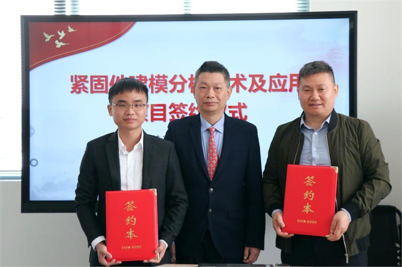 緊固件工業網-上海國際緊固件工業博覽會-史特勞-廣東史特牢緊扣系統有限公司