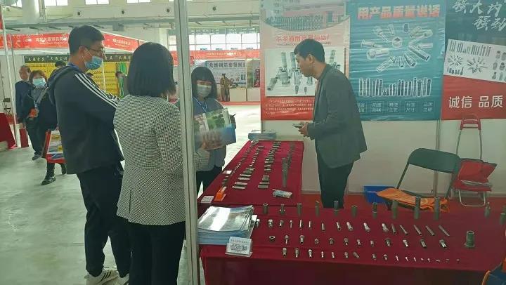緊固件工業網-上海緊固件展-永年緊固件展