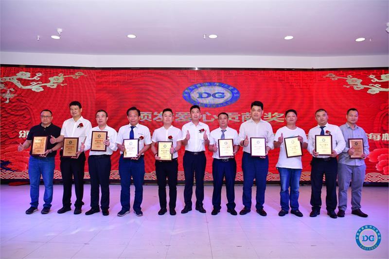 紧固件工业网,东莞市紧固件行业协会,紧固件协会