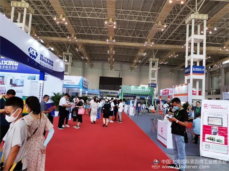 紧固件工业网-第17届中国宁波紧固件弹簧及制造装备展览会