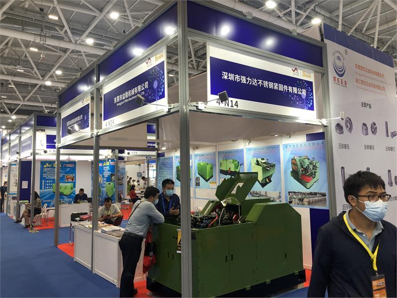 緊固件工業網-SIMM深圳機械展-上海國際緊固件工業博覽會-上海緊固件展