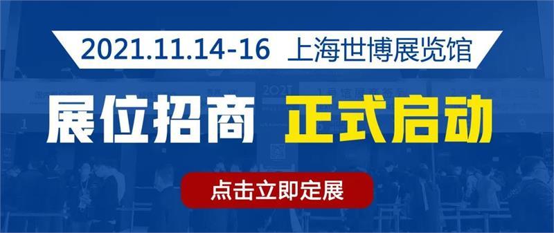 紧固件工业网-上海国际紧固件工业博览会