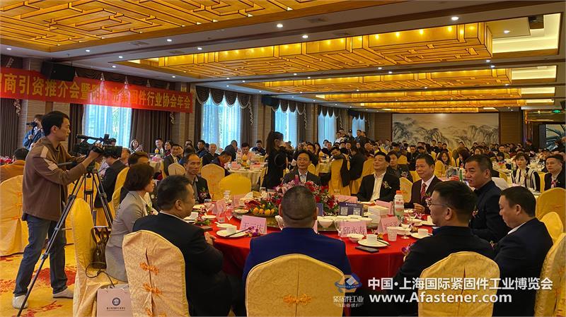 阳江市紧固件行业协会,紧固件工业网