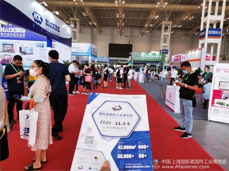 上海国际紧固件展,展会招商情况,五金城宣传