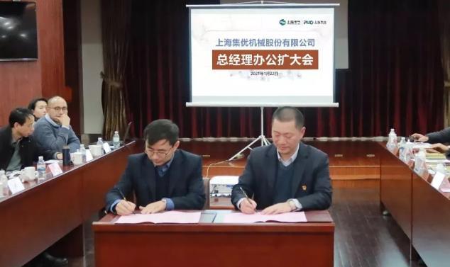 紧固件工业网-上海国际紧固件工业博览会-上海集优
