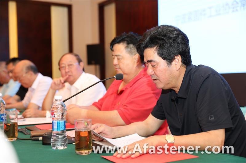 宁波紧固件工业协会,紧固件,协会,舟山,中国机械通用零部件工业协会