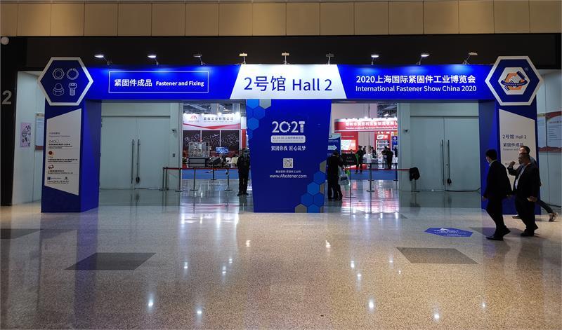 紧固件工业网-上海国际紧固件博览会-深圳技韵科技有限公司