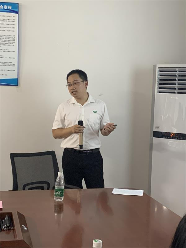 東莞市緊固件行業協會,緊固件工業網,緊固件,財稅