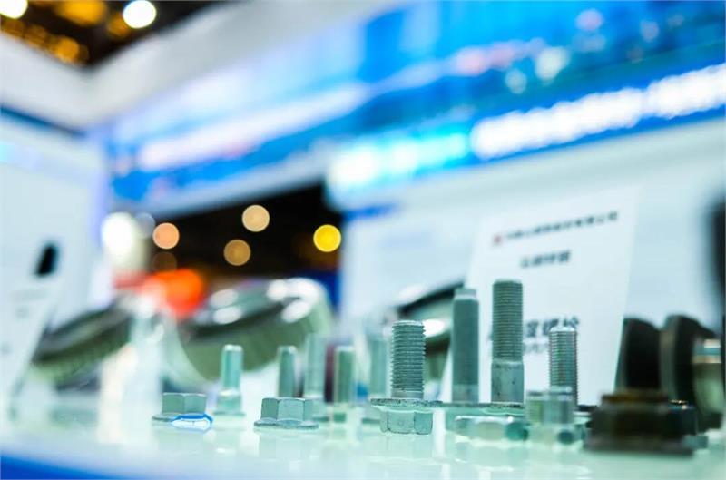 紧固件工业网-上海国际紧固件工业博览会-马钢