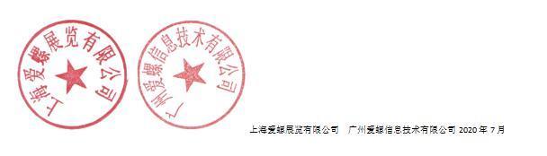 紧固件工业网-上海爱螺展览有限公司,广州爱螺信息技术有限公司