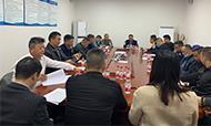 东莞市紧固件行业协会2020年第一届第二次理事会议成功召开