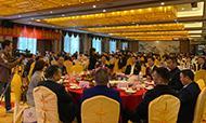 阳江市紧固件行业协会2020年会员大会暨年终晚会隆重召开