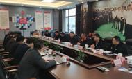 杭州市紧固件行业商会会长黄成安带队考察浙江龙游经济开发区