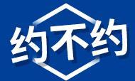 2021,我想在上海國際緊固件工業博覽會見見你的笑容