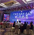 杭州市紧固件行业商会二届四次会员代表大会隆重召开