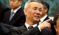 劉鶴主持研究部署推動中小企業高質量發展