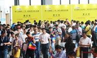 倒計時!SF EXPO 2021廣州國際表面處理展8月啟幕,精彩內容搶先看