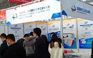 第十八屆中國·永年標準件產品展示會盛大啟幕