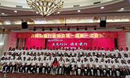 热烈祝贺阳江市机械装备行业协会第一届第一次会员大会圆满成功