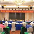 阳江市紧固件行业协会第三次会员大会圆满落幕