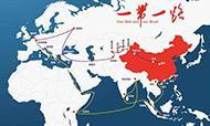 """我國與""""一帶一路""""沿線國家外貿增速高于整體增速"""