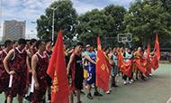 深圳市紧固件行业协会2020第六届篮球联谊赛圆满结束