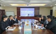 杭州萧山区域促进会建设机电专委会来杭州市紧固件行业商会会长单位做友好访问!