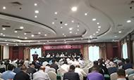宁波协会顺利召开四届六次、五届一次会员大会及完成换届选举