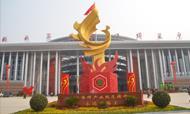 第十八屆中國·永年標準件產品展示會3月31日盛大啟幕