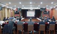 上海集優召開2021年首次總經理辦公擴大會