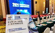 热烈祝贺中国机械通用零部件工业协会七届四次理事会暨会员代表大会圆满召开