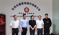 東莞緊固件協會與戴南緊固件協會展開學習交流活動