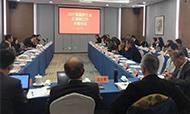 2021緊固件行業反傾銷工作專題會議在常熟召開