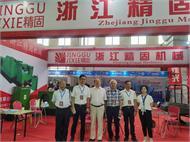 第十五届中国·邯郸(永年)紧固件及设备展览会今日在永年盛大开幕