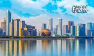 杭州市紧固件行业商会关于召开商会二届七次理事会会议的通知