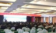全国紧固件标准化技术委员会第六届四次年会在邯郸(永年)召开