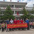深圳市紧固件行业协会党支部大凉山希望小学公益行