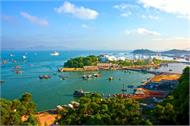 关于召开2020年阳江市紧固件行业协会第三次会员大会通知